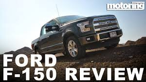 2015 Ford F 150 V8 Review, All-new Version Of US Best-selling Truck ... Why Ford Has Stopped Production Of Americas Bestselling Pickup Trucks Grab Three Positions In America Five Vehicles In September Edition Autonxt Truck Best Buy 2018 Kelley Blue Book What Was The Car 2015 News Carscom These Are Most Popular Cars And Trucks Every State Fords Alinum F150 Truck Is No Lweight Fortune Selling For 40 Years Fseries Built American History First Cj Pony Parts