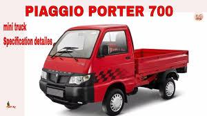 PIAGGIO PORTER 700 Mini Truck / Specification Detailes - YouTube
