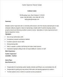 Cashier Supervisor Resume Sample