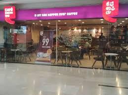 Cafe Coffee Day GOPALAN ARCADE MALL BANGALORE