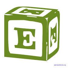 Building Block Letter E The Letter E Pinterest
