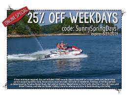 Boat Rentals Spring Coupon 2019-01 - Best In Boating | Lake ... Sorel Canada Promo Code Deal Save 50 Off Springsummer A Year Of Boxes Fabfitfun Spring 2019 Box Now Available Springtime Inc Coupon Code Ugg Store Sf Last Call Causebox Free Mystery Bundle The Hundreds Recent Discounts Plus 10 Coupon Tools 2 Tiaras Le Chateau 2018 Canada Coupons Mma Warehouse Sephora Vib Rouge Sale Flyer Confirmed Dates Cakeworthy Ulta 20 Off Everything April Lee Jeans How Do I Enter A Bonanza Help Center