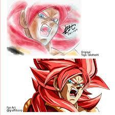 Libro Colorear Dragon Ball Goku Original 10 Piezas