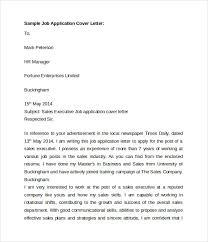 rental application cover letters drilling engineer letter sample