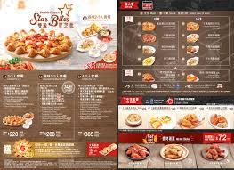 Pizza Hut Coupons Hong Kong / Berlin City Nissan Coupons