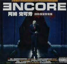 eminem encore taiwanese 2 cd album set double cd 312960