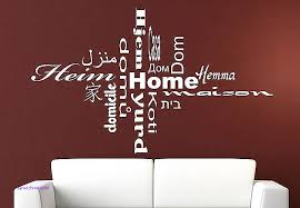 decorative words for walls wall decor decorative words for walls fresh home multicultural