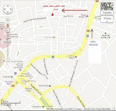 bureau d emploi التشغيل في تونس موقع الواب للوكالـة الوطنية للتشغيل و العمل المستقل