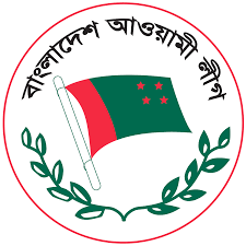 Awami League Wikipedia