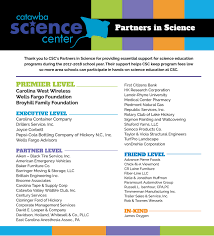 Partners in Science Catawba Science Center