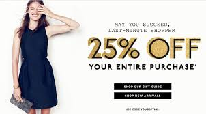 J.Crew Aficionada: Take 25% Off At Madewell Right Now! Black Friday Cyber Monday Sales Coupon Codes Ashley Brooke 2018 The Best Deals Still Left At Amazon Target Madewell Jean Discount Tips And Tricks Rack Sidekick Black Friday Haul Week Sale Minimal Style Lbook Mademoiselle Where To Recycle Your Old Clothes Tunes And Tunics Staples Coupon 10 Off In Store Only Reg Price Purchase Exp 82419 3rd Edition Of The Tradein Your Bpack Get 25 A Brand 2017 All From All Top Sales Stores Actually Worth Shopping Cotton Tops Find Great Womens Clothing Deals Shopping Online In Store Coupons Promotions Specials For August