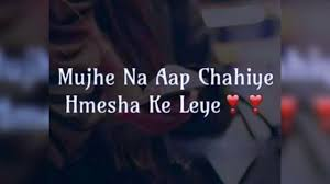 💘Romantic Love Shayari Status For Gf Bf In Hindi Love Shayari