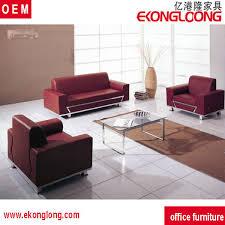 fabricant de bureau sofa de réception commerce meubles fabricant de canapé de bureau