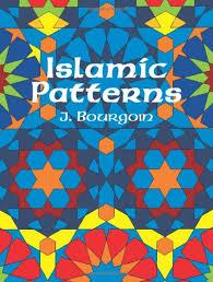Amazon Islamic Patterns Colouring Books 0800759235377 J Bourgoin