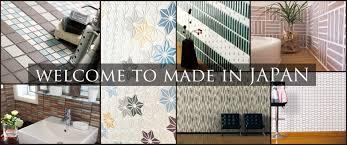 home japan ceramic tile japan seramic tile manufacturers