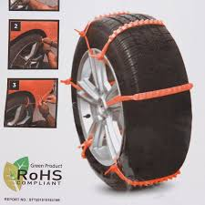 Universal 10PCS Orange Practical Snow Tire Chain Car Truck Wheel ... Free Images Car Travel Transportation Truck Spoke Bumper Easy Install Simple Winter Truck Car Snow Chain Black Tire Anti Skid Allweather Tires Vs Winter Whats The Difference The Star 3pcs Van Chains Belt Beef Tendon Wheel Antiskid Tires On Off Road In Deep Close Up Autotrac 0232605 Series 2300 Pickup Trucksuv Traction Top 10 Best For Trucks Pickups And Suvs Of 2018 Reviews Crt Grip 4x4 Size P24575r16 Shop Your Way Michelin Latitude Xice Xi2 3pcs Car Truck Peerless Light Vbar Qg28 Walmartcom More