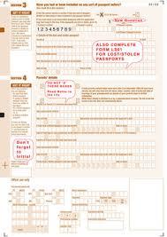 Passports & Visa Adils Global Travel Agency