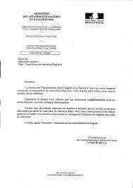 bureau de transcription nantes la transcription du mariage avocat à nantes
