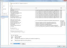 Unsecappexe Sink To Receive Asynchronous Callbacks by Ms Office 2013 문서저장하려고 하면 다운됩니다 Microsoft 커뮤니티