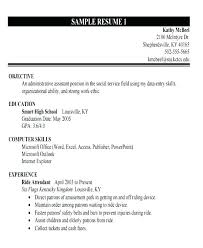 First Resume Templates Doc Free Premium High School Student Template No 1st Job Download