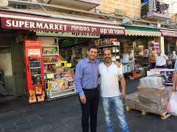 100 Yehuda Neuman Jerusalems Iconic Shuk Risks Being Overwhelmed By The Bar