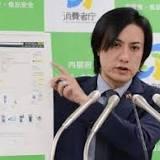 日本相撲協会, 両国国技館, 貴乃花 光司, 日本, 背任罪