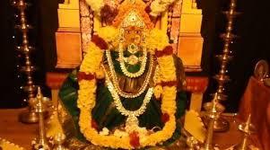 Varalakshmi Vratham Decoration Ideas In Tamil by Vratham Kalash Decoration Pics