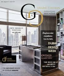 100 Best Magazines For Interior Design Arabic Edition GG _ Magazine N4 By GG _ Magazine Issuu