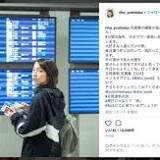 吉岡里帆, Instagram, ザテレビジョンドラマアカデミー賞, カルテット