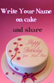 Cake with Name wishes Write Name Cake screenshot thumbnail