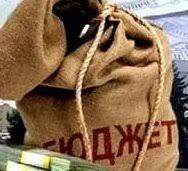 В Симферопольском районе утвердили бюджет на 2013 год с объемом более 456 миллионов гривен
