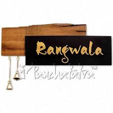 Home Name Board Design.Brass Name Plate. Pakistan Name Plate ... Name Plate Designs For Home Amusing Decorative Plates Buy Glass Sign For With Haing Brass Bells Online In Handmade Design Accsories Handwork Personalised Wooden With Beautiful Pictures Amazing House Rustic Wood India Handworkz Promote The Artisans Glass Name Plate Designs Home Door Nameplates Diy Designer Wall Murals How To Make Jk Arts Contemporary