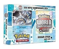 pokemon world championship deck 2010 happy luck includes luxray