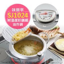 thermom鑼re digital cuisine 溫度計 yahoo奇摩超級商城
