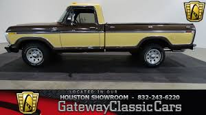 1978 Ford F 250 Ranger XLT Gateway Classic Cars #611 Houston ... Team Ford Of Navasota Dealership In Tx Bucket Trucks Boom In Houston For Sale Used Metal Theft Dallas Fort Worth Austin San Antonio 1968 F100 For Classiccarscom Cc1039627 F1 Truck Show Shdown Custom Invade 1951 Munday Chevrolet Car Near Me South Police Crime Scene Unit Suv Crime Texas Advantage Program Pasadena F150 F250 F350 Baytown Area New Xlts Sale 77011 At The Rodeo Enthusiasts Forums