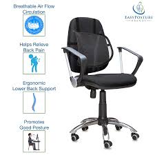 Easy Posture Lumbar Back Support Mesh (Black Mesh, 1PC) Aylio Coccyx Orthopedic Comfort Foam Seat Cushion For Lower Back Tailbone And Sciatica Pain Relief Gray Pin On Pain Si Joint Sroiliac Joint Dysfunction Causes Instability Reinecke Chiropractic Chiropractor In Sioux The Complete Office Workers Guide To Ergonomic Fniture Best Chairs 2019 Buyers Ultimate Reviews Si Belt Hip Brace Slim Comfortable