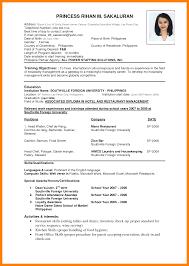 International Format Resume