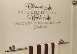 Bathroom Decor Cleanse Me Wash Vinyl Wall Decal Bible Verse