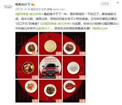 騁ag鑽e de cuisine cuisine en b騁on cir 100 images 風靡兩岸的曉芳窯瓷器雪泥鴻爪