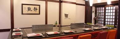 restaurant japonais chef cuisine devant vous restaurant hanafousa 6ème japanese restaurant restaurant