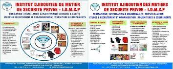 bureau sécurité privée institut djiboutien de métier de sécurité privée idmsp 26 photos