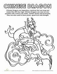 Second Grade Holidays Seasons Worksheets Chinese Dragon Coloring Page