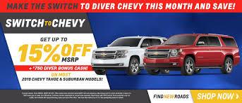 100 Suburban Truck Driving School Chevrolet Dealer Wilmington DE Diver Chevy