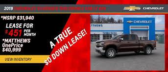 100 Central Truck Sales Matthews Chevrolet In Vestal A Binghamton Norwich Owego
