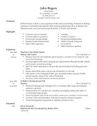 Host Resume Create My Resumes Examples Hostess