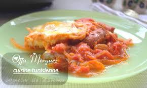 de cuisine tunisienne ojja merguez cuisine tunisienne amour de cuisine