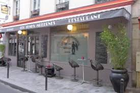 restaurant les temps modernes restaurant bistrot rue de