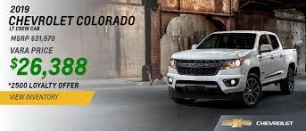 100 Trucks Unlimited San Antonio Vara Chevrolet New Used Chevrolet Car Truck Dealer