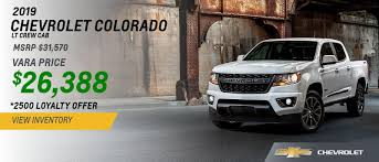 100 Chevy Truck Parts Catalog Free Vara Chevrolet New Used San Antonio Chevrolet Car Dealer