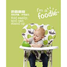 Happy Dino High Chair LY100 Graco Wood High Chair Plastic Tray Chairs Ideas Graco High Chair Tablefit Alvffeecom Highchair Tea Time Circus Indoor Girls Recling For Contempo Stars Highchairs Baby Toys Cover Baby Accessory Replacement Solid Or Fisherprice Highchair April 2018 Babies Forums Cheap Find